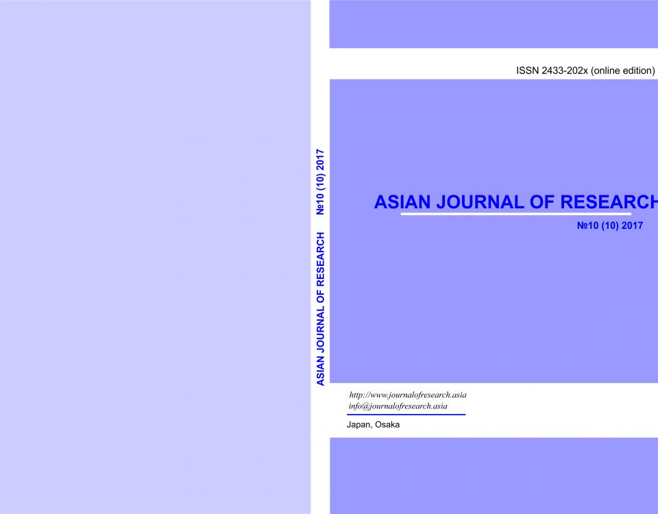 Asian Journal of Research